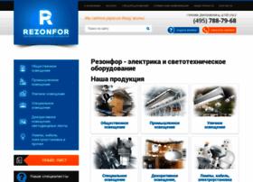 rezonfor.ru