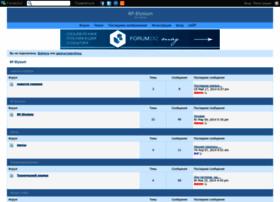 rf-elysium.forum2x2.ru