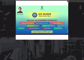 rfc.rajasthan.gov.in