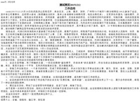 rfid.shangji.com