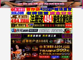 rflinkusa.com