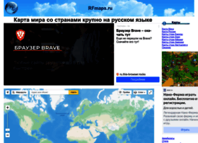 rfmaps.ru