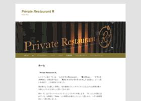 rforyou.jp