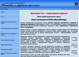 rfp.psu.ru