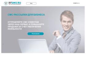 rfsms.ru