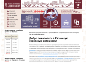 rga62.ru