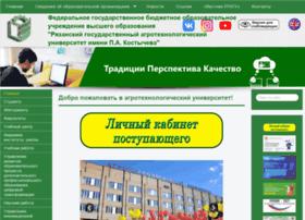 rgatu.ru