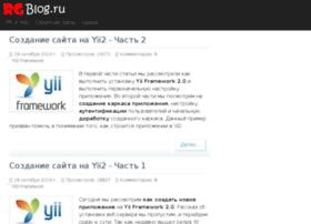 rgblog.ru