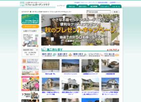 rgc.takasho.jp