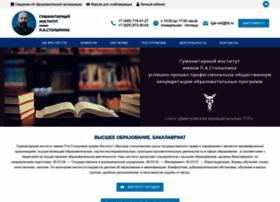 rgis.ru