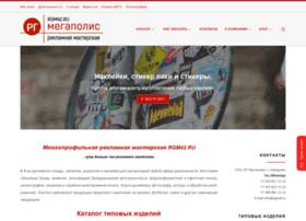 rgm42.ru
