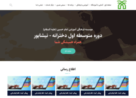 rgn.tabaar.com