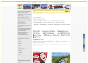 rh2.ru