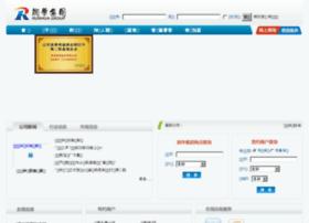 rhcbl.runhua.com.cn