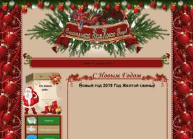 rhen.ru