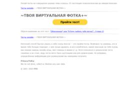 rhjkbr2009.beon.ru