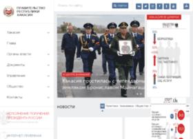 rhlider.ru