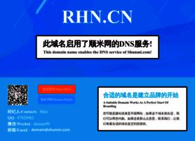rhn.cn