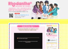 rhodanthe-rsc.jp