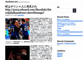 rhodester.net