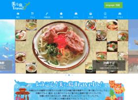 rhs-japan.org