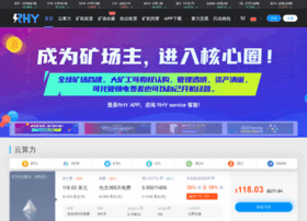 rhy.com.cn