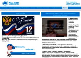 ria-link.ru