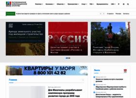 riadagestan.ru