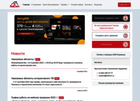 rialcom.ru