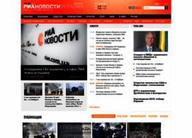 rian.com.ua