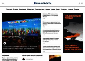 rian.ru