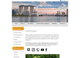 riansingapore.com