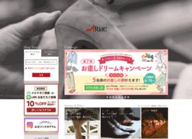 riat-rs.com