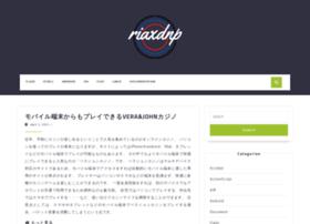 riaxdnp.jp