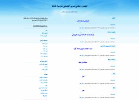 riazi3shahidi.blogfa.com
