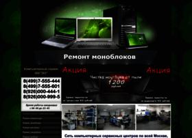 ribakin.ru