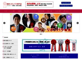 ribbon-design.com