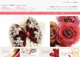 ribbonandribbon-wrappingassoc.com