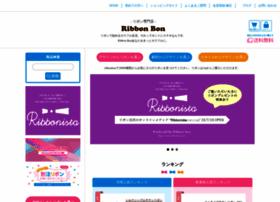 ribbonbon.com