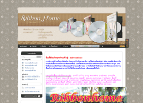 ribbonhome.ran4u.com