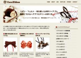 ribbonshop.jp