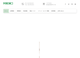 ribic.co.jp