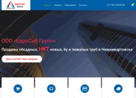 ribolovnie-snasti.ru
