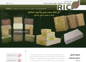 ric.ir