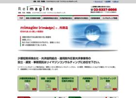 ric1.co.jp