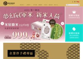 rice-house.com.tw