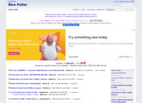 rice-puller.com