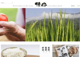 rices.com.tw
