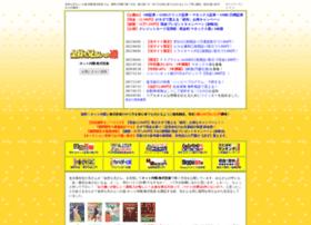 rich-navi.com
