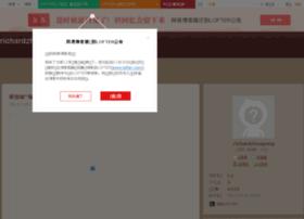 richardzhouyong.blog.163.com